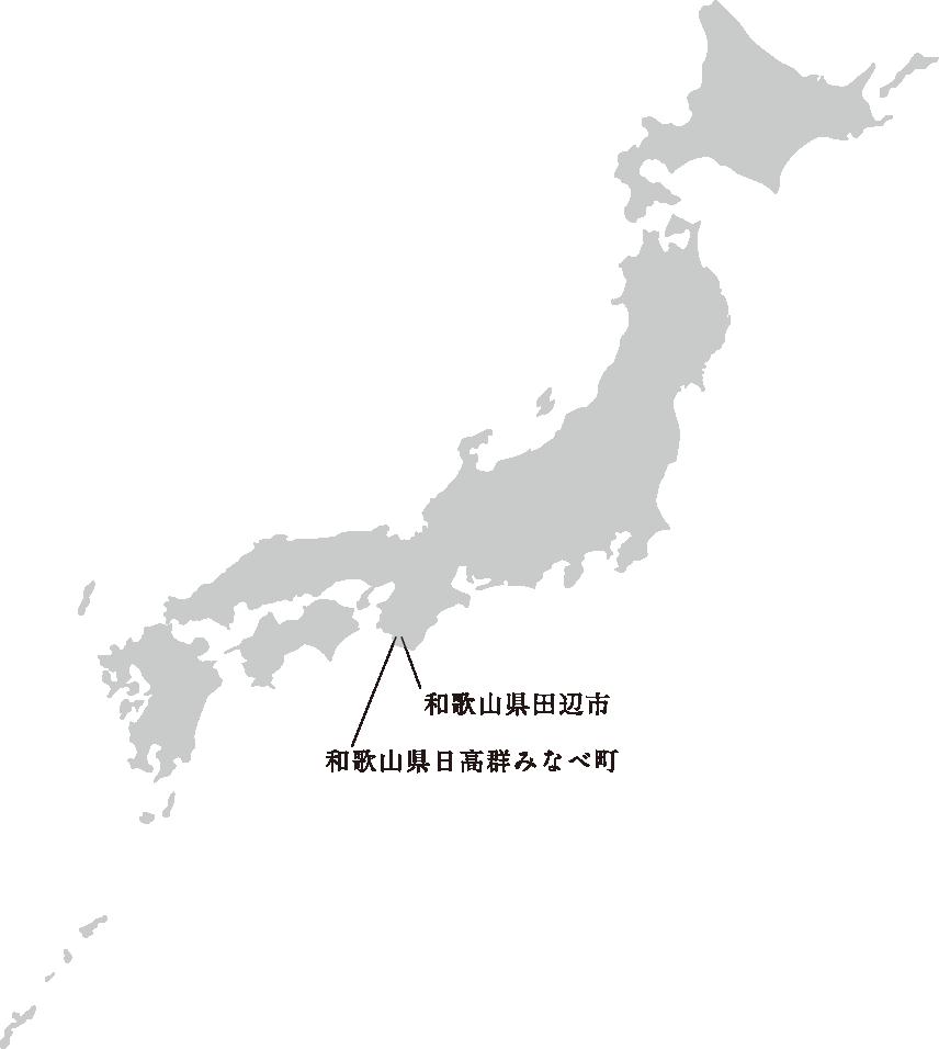 南高梅が生まれる地 地図